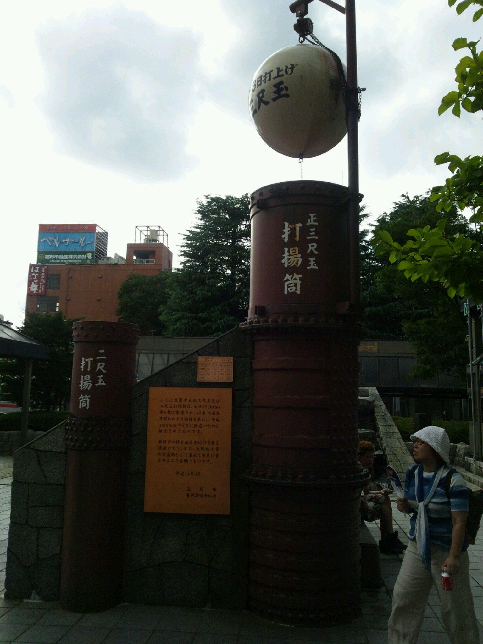 長岡花火2013