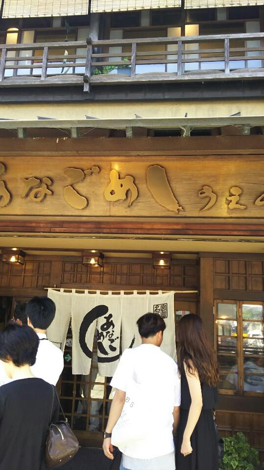 広島の旅 1