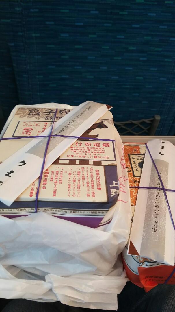 広島の旅ラスト